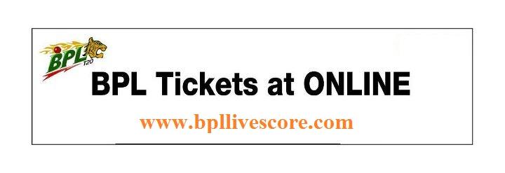 BPL Opening Ceremony Ticket Buy Online & Bank