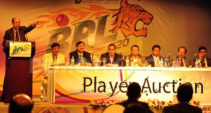 BPL Player Auction Live on Channel 9 Oct 26, 2015