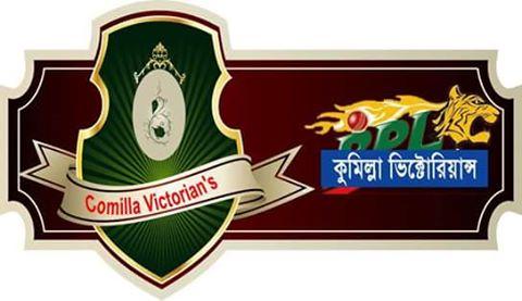 Comilla Victorians Match Fixture, Captain & BPL 2015 Ticket