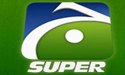 BPL T20 Live on GEO Super Television Channel