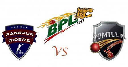 BPL 1st Qualifier Match Comilla Victorians vs Rangpur RidersBPL 1st Qualifier Match Comilla Victorians vs Rangpur Riders