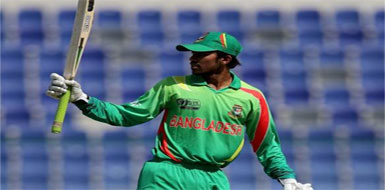 Bangladesh U19 vs England U19 Live Score Practice Match