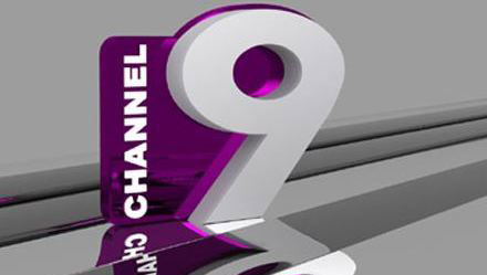 Channel 9 Tv Broadcast By Bangabandhu Gold Cup 2016