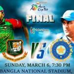 Asia Cup Final Live Bangladesh vs India Match Score