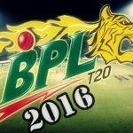 Rajshahi Rockers Team Squad, Player List BPL T20 2016
