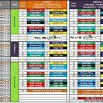 BPL 4 Fixture & BPL 4 Match Schedule 2016