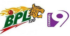 BPL 4 Live Streaming of Bangladesh Premier League 2016