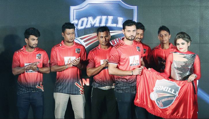 Comilla Victorians Match Schedule, Ticket, Points Table BPL T20 2016