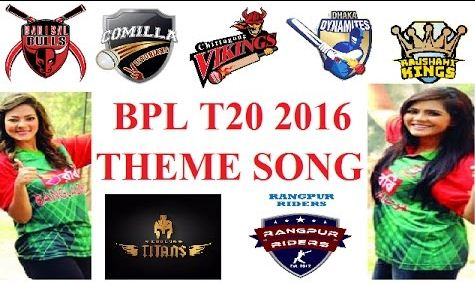 BPL 2016 Theme Song For All Team