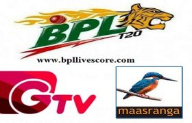 Live BPL T20 on GTV & Maasranga Tv Channel 2017