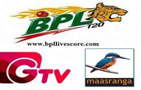 Live BPL T20 on GTV & Maasranga Tv Channel 2017