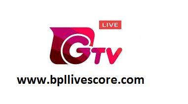 BPL 5 Opening Ceremony Live on Gazi Tv Channel