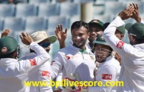BCB XI vs Australia Live Score 2 Day Practice Match