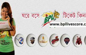 BPL Ticket Buy Online www shohoz com