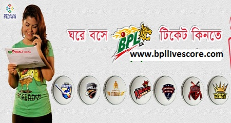 BPL Ticket Buy Online www shohoz com