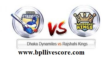 BPL 2017 : Dhaka vs Rajshahi Live Score Today Match