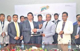 Bashundhara LPG Becomes BPL Ground Branding Sponsor