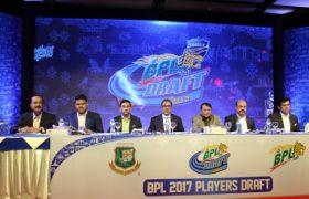 BPL T20 Players Draft
