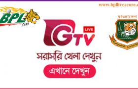 BPL 2019 Live Streaming on GTV Channel in Bangladesh
