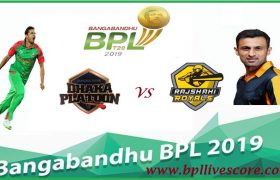Dhaka Platoon vs Rajshahi Royals Live Score