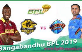 Rajshahi Royals vs Rangpur Rangers Live Score