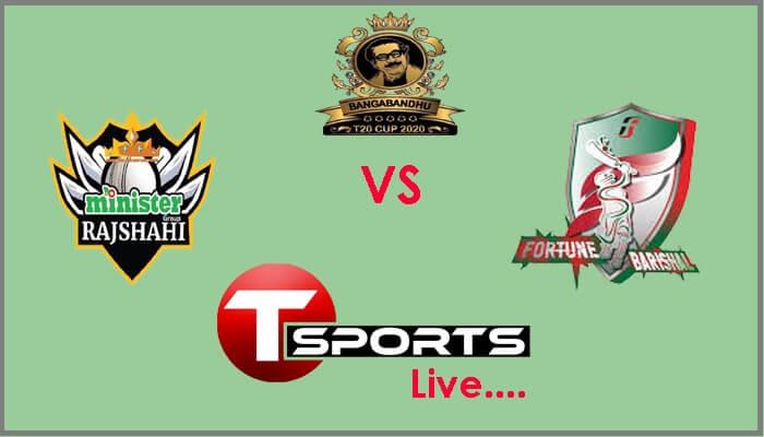 Rajshahi vs Fortune Barisal Live Score Bangabandhu T20 Cup