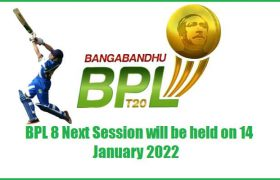 BPL 8 Next Session will be held on 14 January 2022